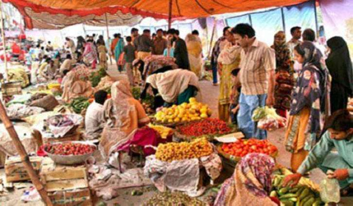 Market Committee issues price list of fruit, vegetables