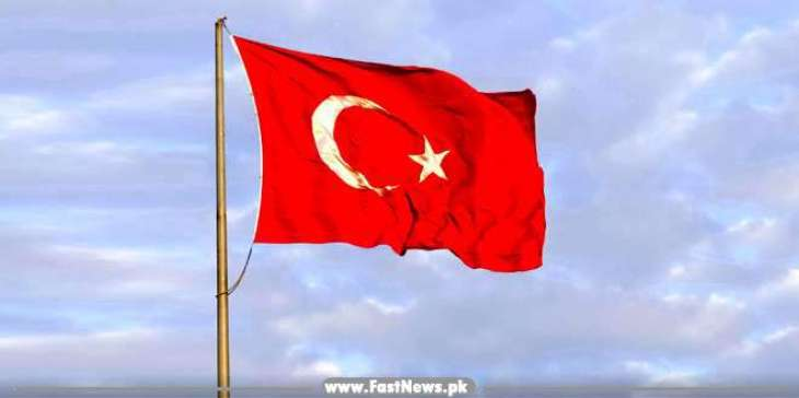 ترکی اچ 45 اخباراں تے 16 ٹی وی چینل بند کرنڑ دا حکومتی فیصلہ
