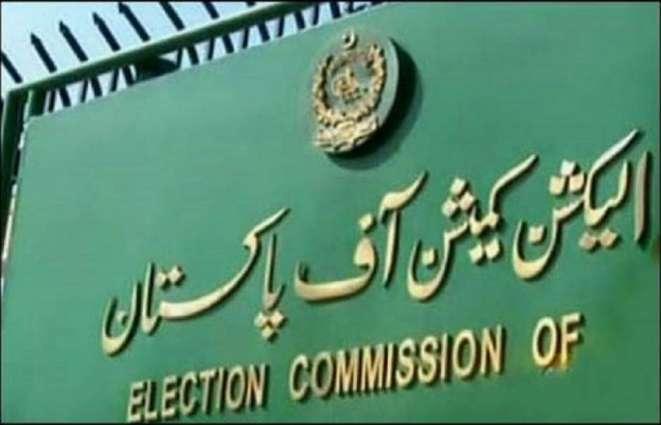 الیکشن کمیشن داپنجاب تے سندھ اچ مختلف خالی نشستاں تے ضمنی انتخابات سانگے پولنگ دی نویں تاریخ دا فیصلہ