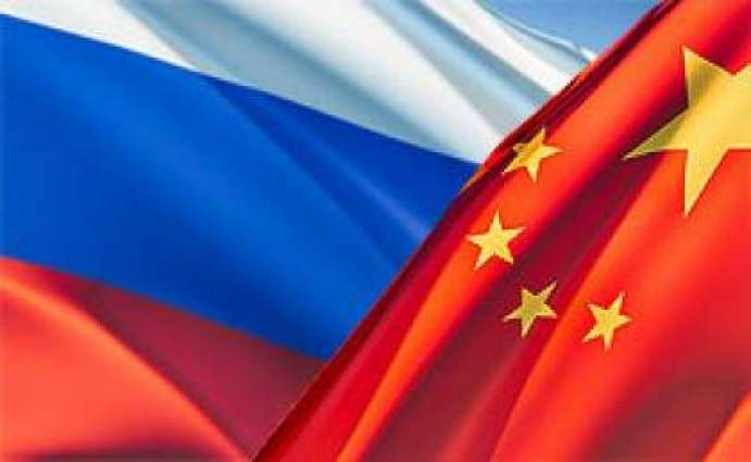 چین او روس به بحیرہ سوئيلي چین كښی شريك بحري مشقونه پېل كوي