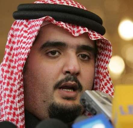 د سعودي عربستان د شاهی كورنۍ غړے شهزادہ عبداللہ بن فهد الفېصل السعود په حق ورسيد