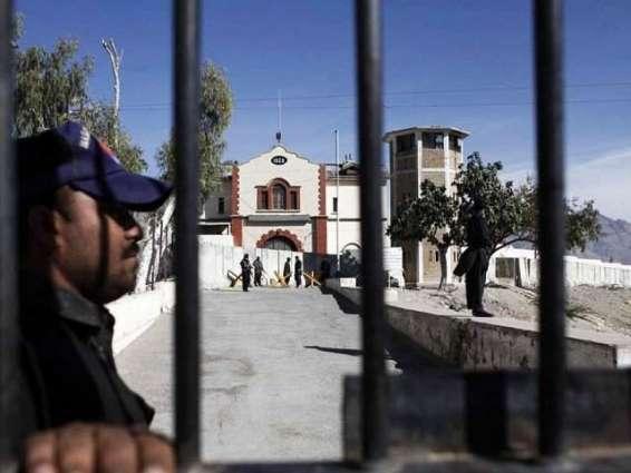 مچھ سینٹرل جیل اٹی سزائے موت نا ڈوہدار ءِ پاہو تننگا