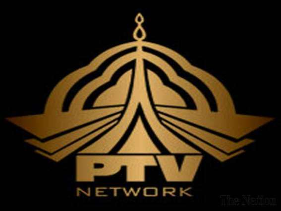 PTV to arrange special transmissions on August 14