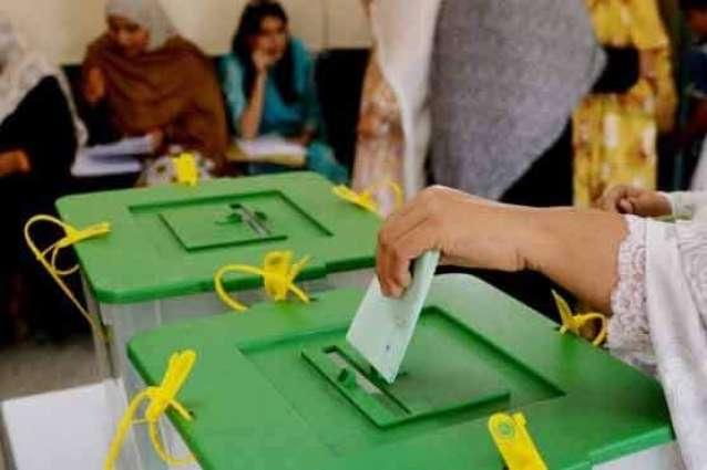 الیکشن کمیشن پندارکاغد آتیٹی تینا اُرائی نا میراث آتے ظاہر کپننگ آ کیپٹن (ر) محمد صفدر آن 9اگست اسکان نوشتہی ورندی ءِ طلب کرے