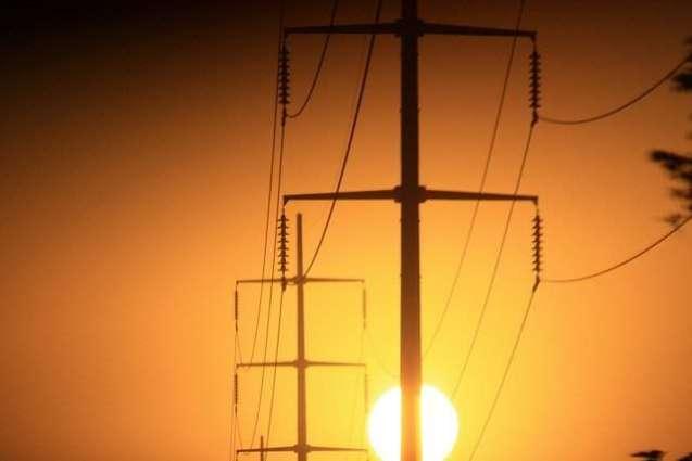 مالی سال 2016-17ء ٹی پن بجلی نا اسکیم آتیا جمی وڑاٹ اسہ کھرب 63ارب 45کروڑ 80لکھ روپئی خڑچ کننگک
