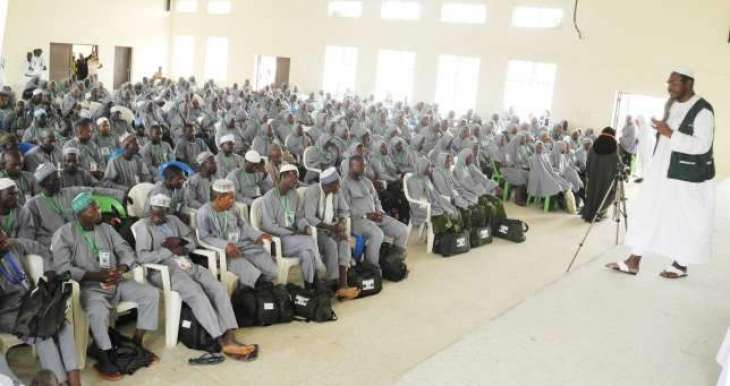 Training camp for intending pilgrims held