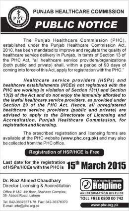 Punjab govt ensuring quality healthcare facilities: Dr Khalid