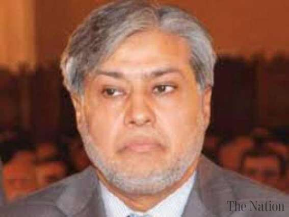 Ishaq Dar condoles demise of Naseem Zehra's mother