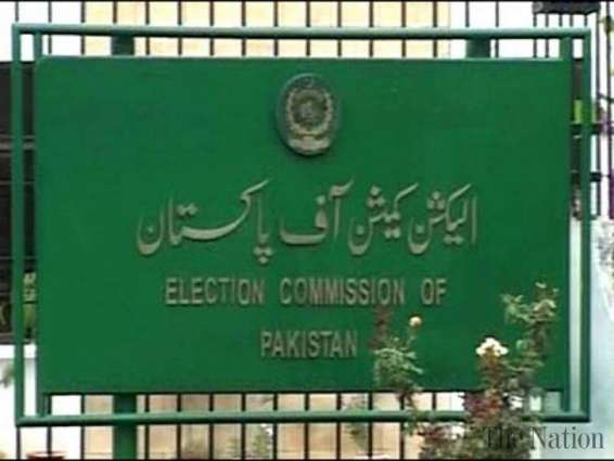 ECP asks political parties to submit asset details by Aug 29