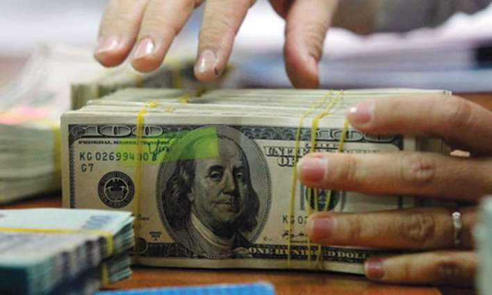 Pakistan's foreign exchange reserves reach to over US $ 22.996 Billion
