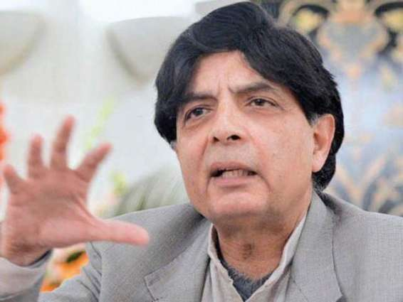Pakistan intends close coordination with new British govt: Nisar