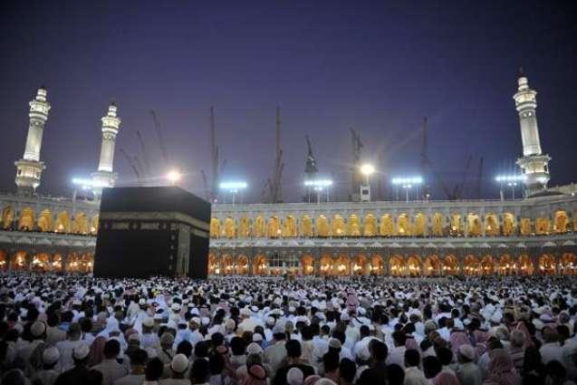Intending pilgrims invited for Hajj training on Friday