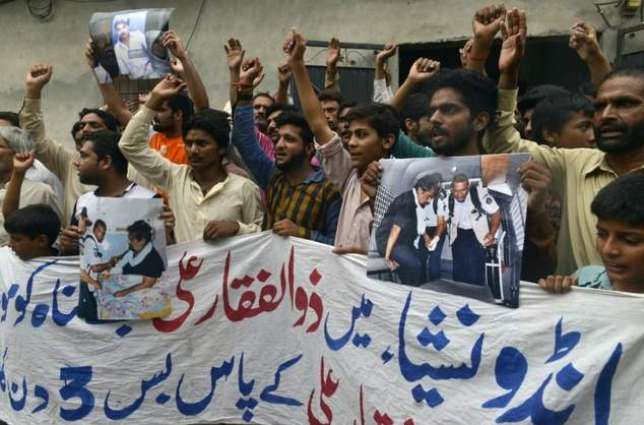 Protest in front of Punjab Assembly in favor of Zulfiqar waiting for death sentence