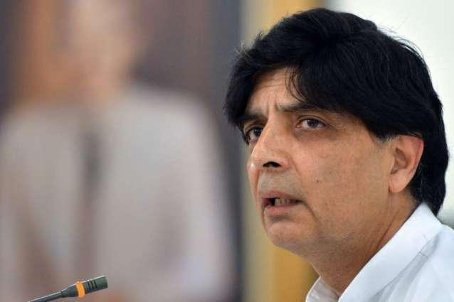 وزير الداخلية الباكستاني: باكستان ترغب في التعاون القوي مع الحكومةالبريطانية الجديدة