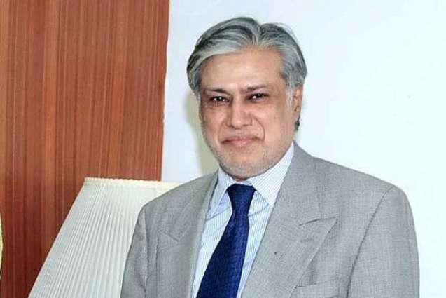 وزير الشؤون المالية الباكستاني يعزي في وفاة والدة الصحفية الشهيرةنسيم زهرة