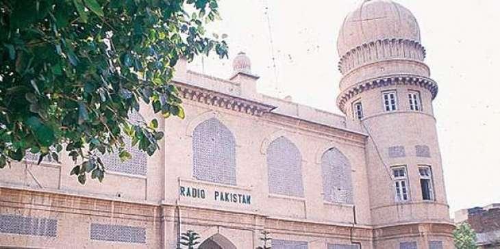 ریڈیو پاکستان توں عازمین حج دی تربیت تے آگاہی کیتے خصوصی پروگرام شروع