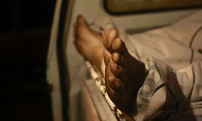 Balochistan: 2 bodies found in Turbat