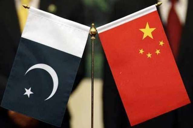 China's Jilin province to invite Pakistan in Int'l Goods Exhibition