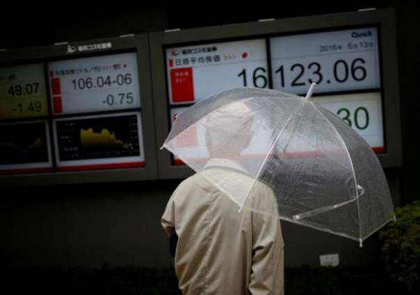 Tokyo shares up despite BoJ stimulus disappointment