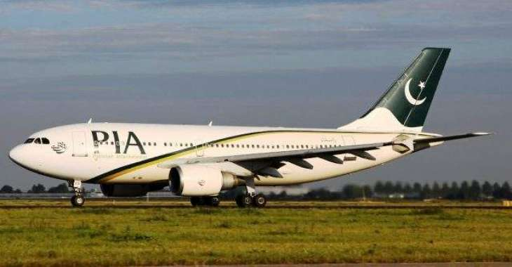 PIA signs contract for lease of three A-330s