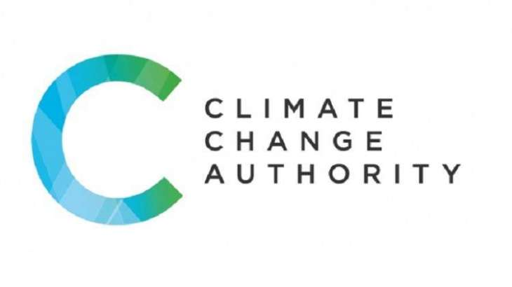 Climate Change Authority to be set up to cope with future challenges