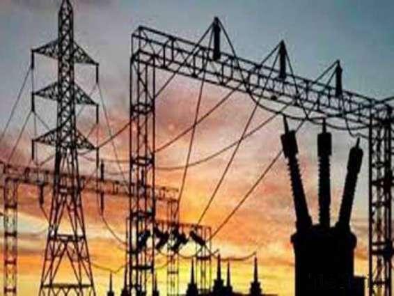 26 more power pilferers held