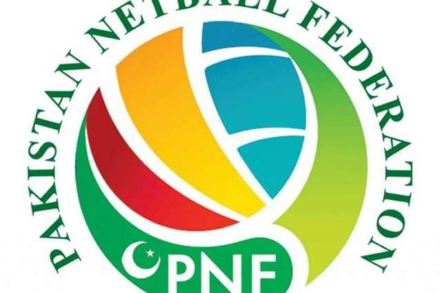 Pakistan optimistic for hosting Asian Netball Championship in 2018