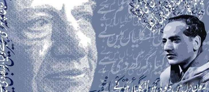 Lok Virsa to pay tributes to legendary poet Faiz Ahmad Faiz 