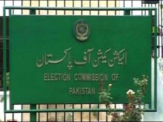 ECP appoints Registration Officers for revision of Electoral Rolls