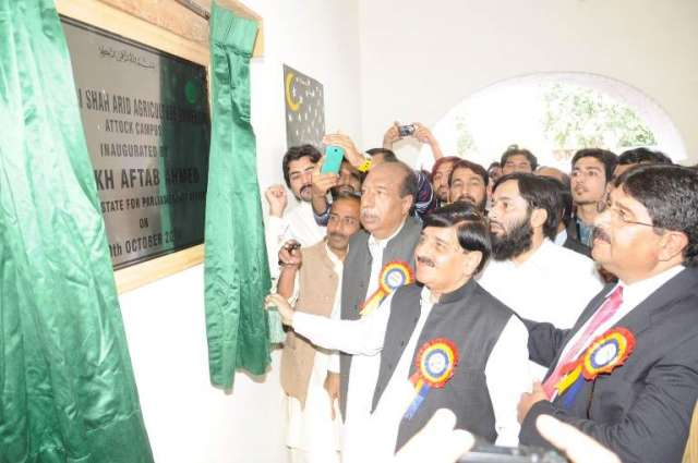 Waste Management Station inaugurated at PMAS-AAUR