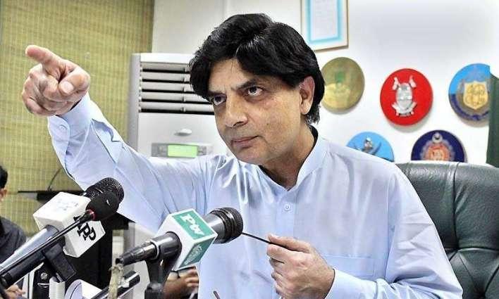 Nisar suspends Pakistan's visa abolition agreement with Kuwait