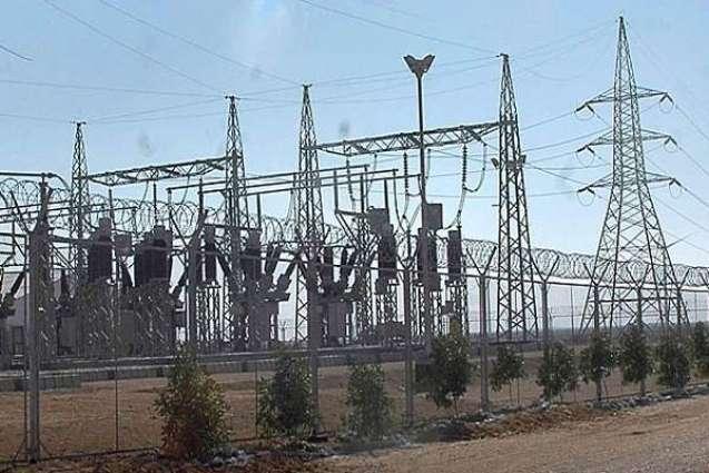 Power shutdown notice issued