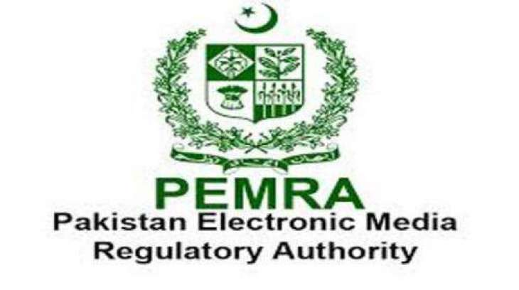 PEMRA seeks govt. assistance to take action against law
