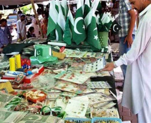 Preparations for Independence Day celebrations underway