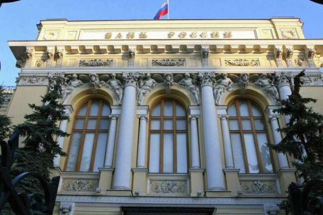 Russian central bank holds key rate over inflation fears