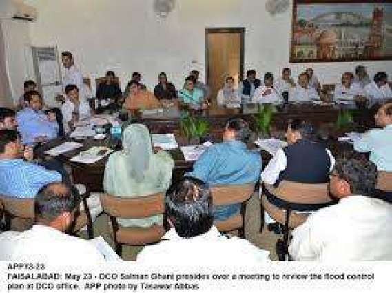 DCO for implementing flood control plan