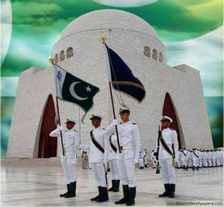 Radio Pakistan to broadcast special Independence Day programmes