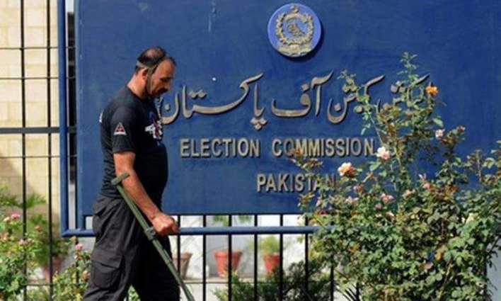 چاریں صوبیاں ،فاٹا اتے اسلام آباد اچ انتخابی فہرستاں دی نظر ثانی سانگے رجسٹریشن افسراں دی فہرست جاری