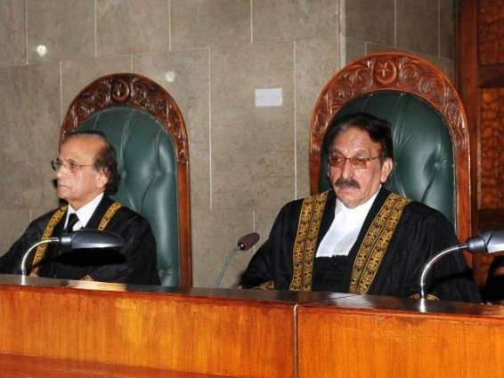Full court reference for retiring Mr. Justice Mohammad Daud Khan