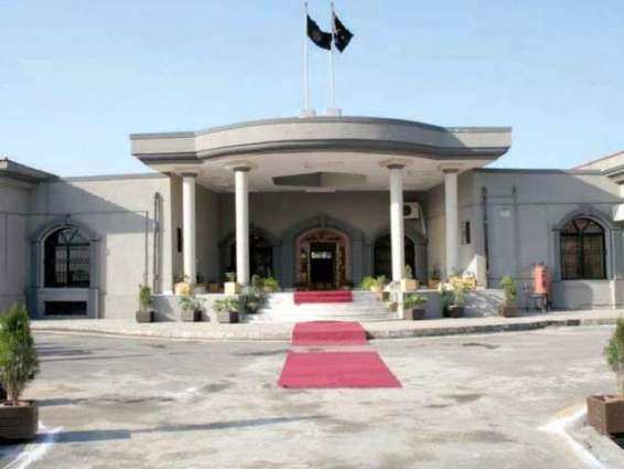 IHC rejects bail of accused involved in millions fraud