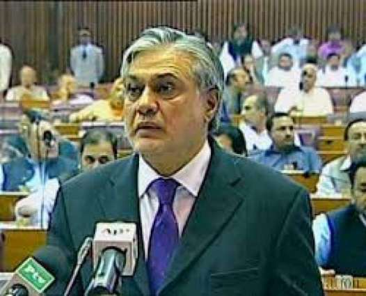 Government determined to increase rate of economic growth:Dar