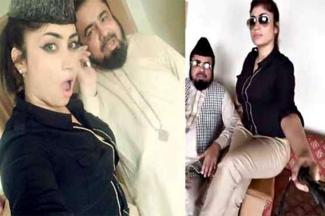 Qavi-questionnaire
