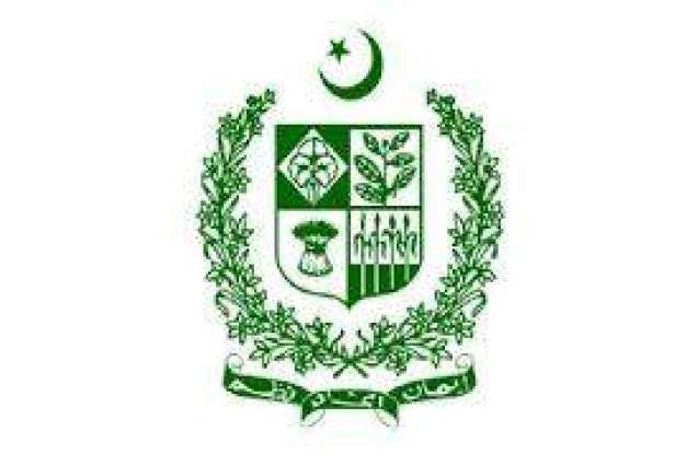 Internal accountability system introduced to curb corruption  in ICT Police: MoI