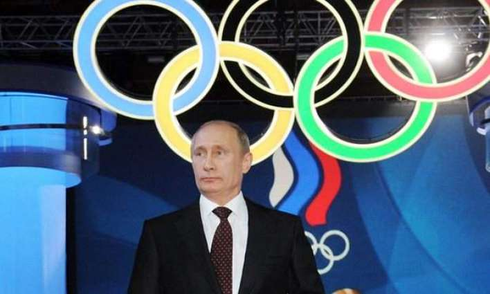 Olympics: Russian Rio team stands at 266: sports minister