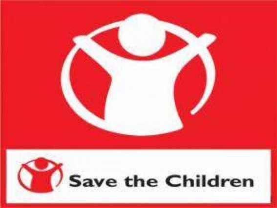 شامی شہر ادلیب اچ میٹرنٹی ہسپتال حملے پاروں متاثر ،سیو دی چلڈرن