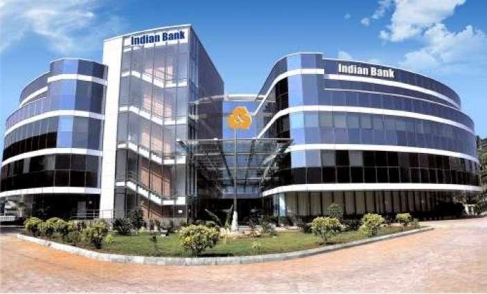 بھارت اچ 10لکھ بینک ملازماں دی ہڑتال، بینکاں دا نظام مفلوج