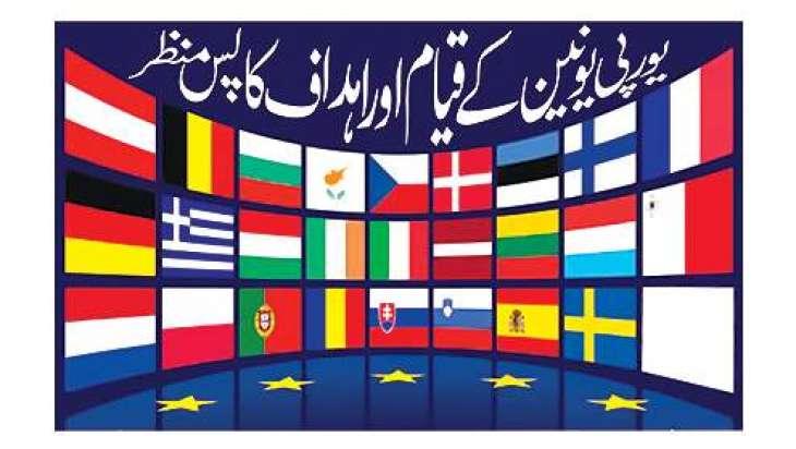 برطانیہ دی یورپی یونین توں علیحدگی ،یوروزون اچ بڑھوتری دی شرح اچ گھٹکی