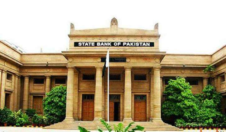 SBP maintains policy rate at 5.75%