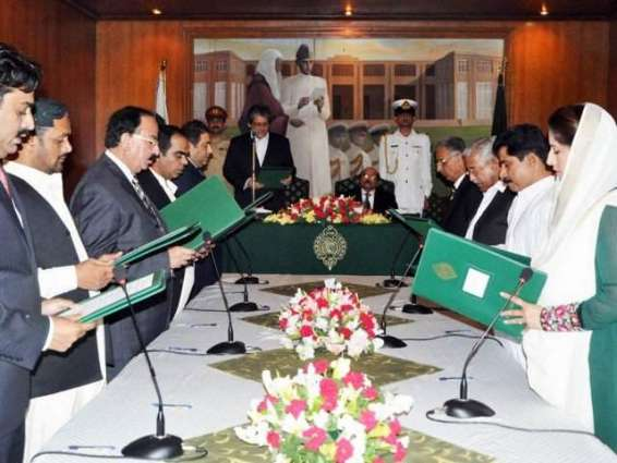 New Provincial ministers take oath