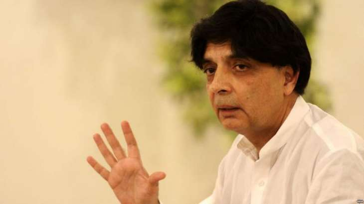 Extension of Rangers powers within days: Nisar
